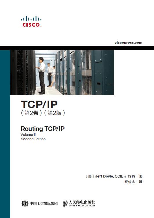 TCP_IP路由技术(卷二)(第二版).pdf-59学习网