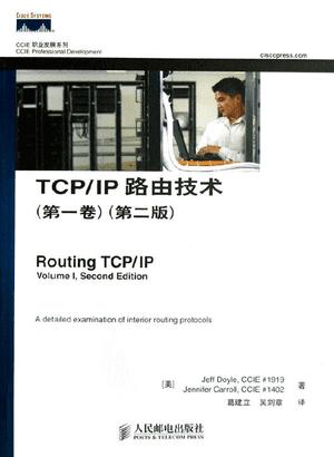 TCP_IP路由技术(卷一)(第二版).pdf-59学习网