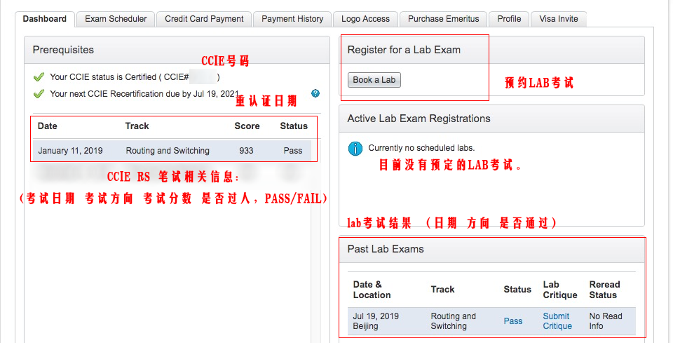 CCIE LAB 电子证书(2019版样图)-59学习网