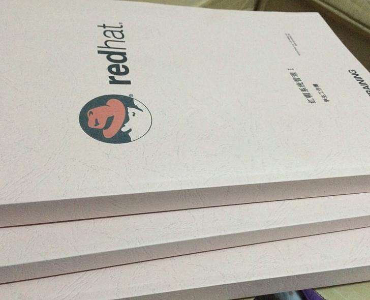 RHCE7_RH254_CN - Red Hat 系统管理三-59学习网