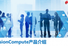 HCIP-Cloud_Computing_V4.0_实验手册-59学习网