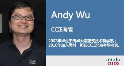 北京考官Andy对你说-思科认证更新常见问题FAQ(中篇)-59学习网