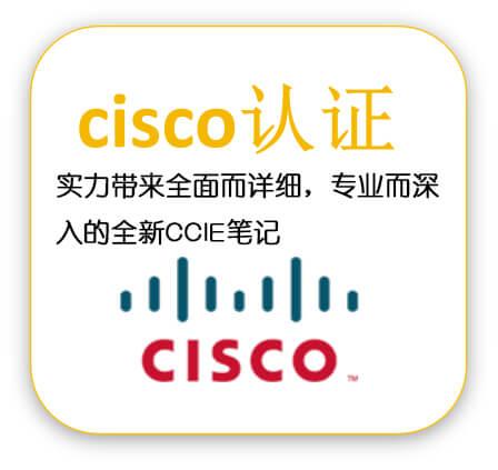 """CCIE RS学习笔记之""""常用操作命令+路由基础""""_01-59学习网"""