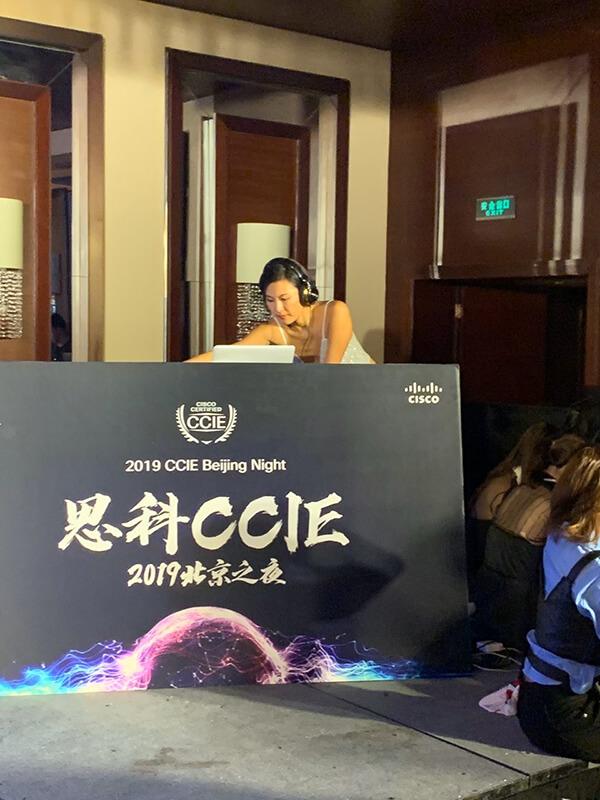思科CCIE 2019北京之夜-59学习网