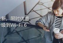 通过Wi-Fi 6认证:思科Catalyst 9130、9120和9115无线接入点引领业界新标准-59学习网