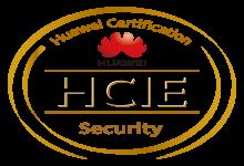 华为HCIE-Security V2.0 官方正式发布!-59学习网