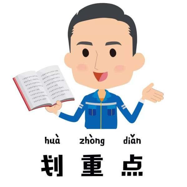 华为认证网络工程师