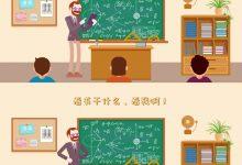 细数华为认证讲师的教学日常!-59学习网