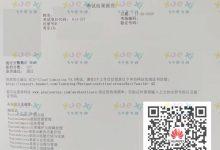 HCIP云计算题库现状及最新版资料购买!-59学习网