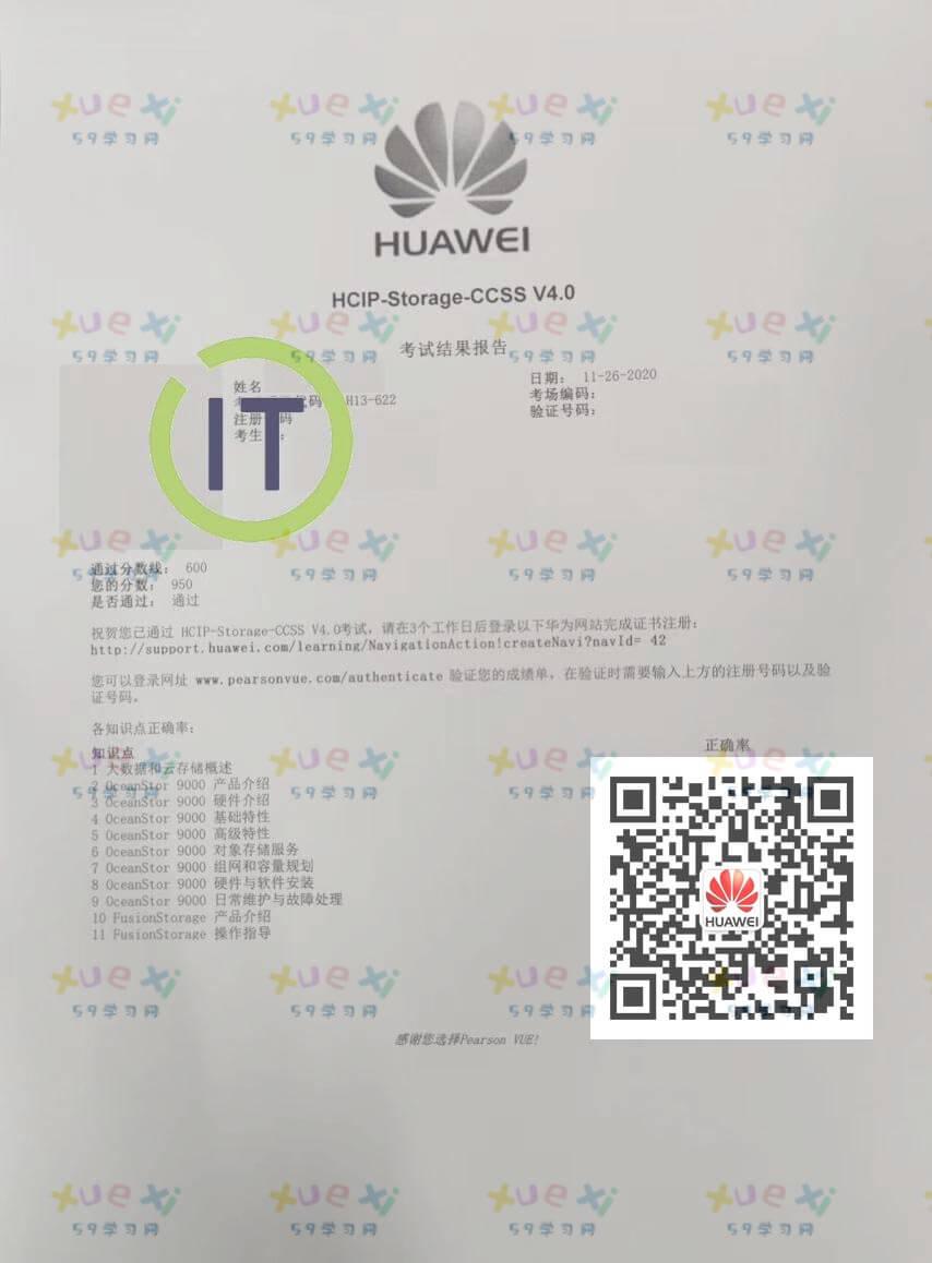 H13-621