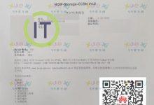HCIP存储中级认证题库服务流程结束,考生顺利通过。-59学习网