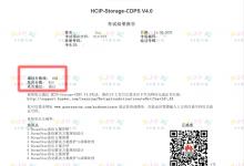 HCIP-Storage,点击查看最新版题库数量,各知识点正确率!-59学习网